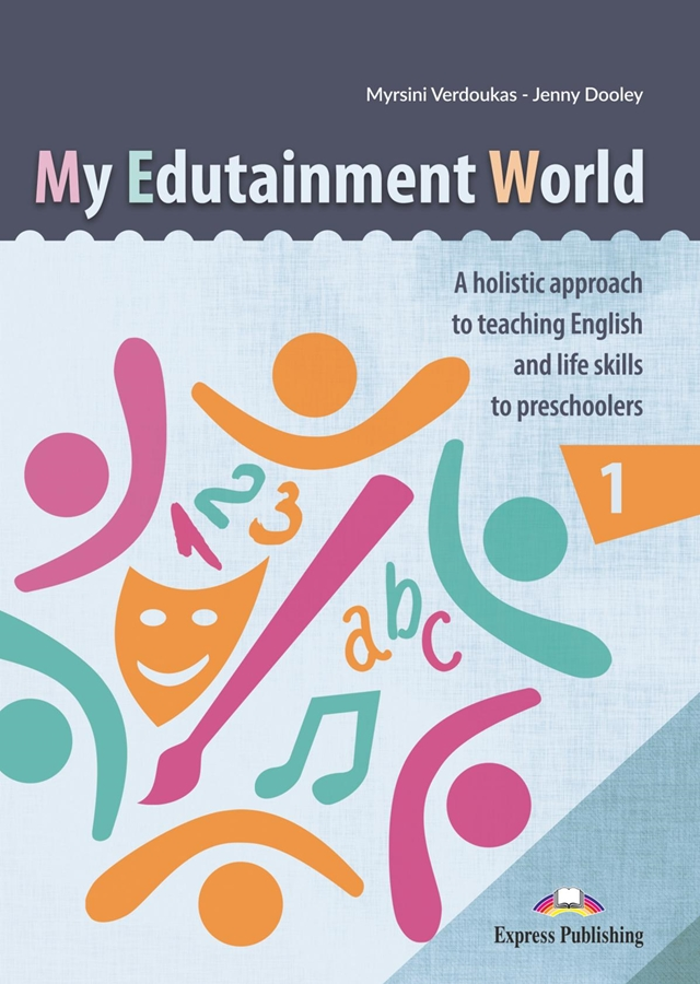 My Edutainment World I
