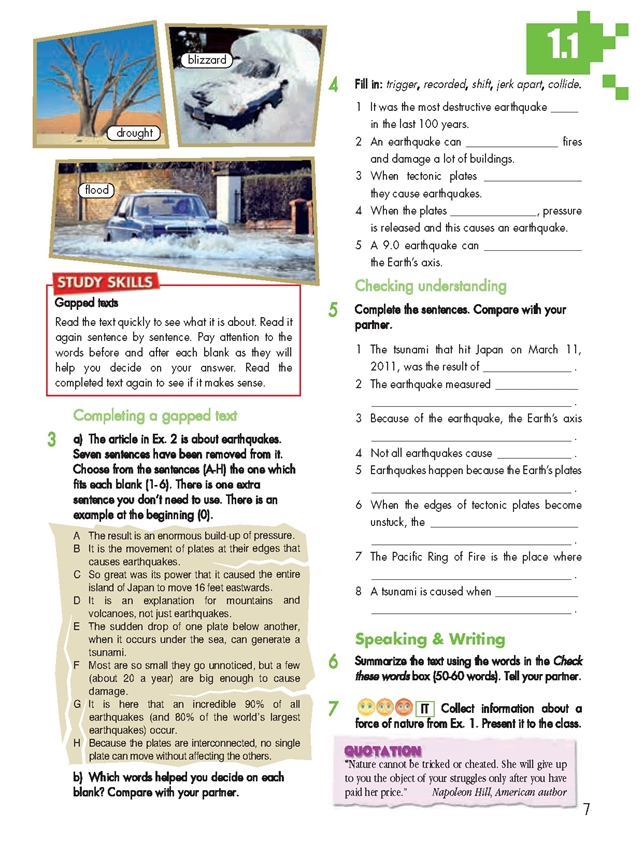 Upload Skills. Student's Pack (Student's Book & Workbook + Interactive eBook)