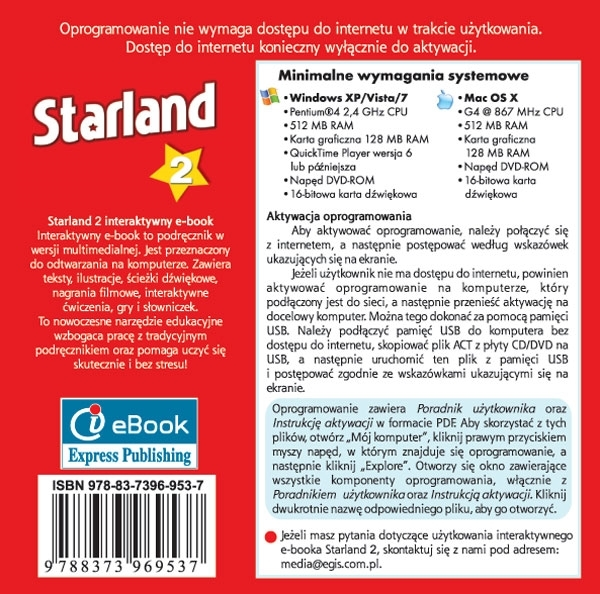 Starland 2. Intractive eBook