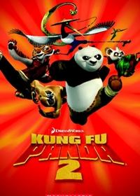 Kung Fu Panda 2. Reader + Audio CD