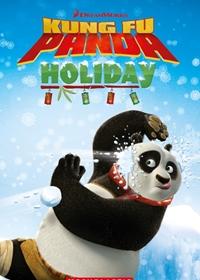 Kung Fu Panda Holiday. Reader + Audio CD